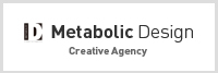 Metabolic Design